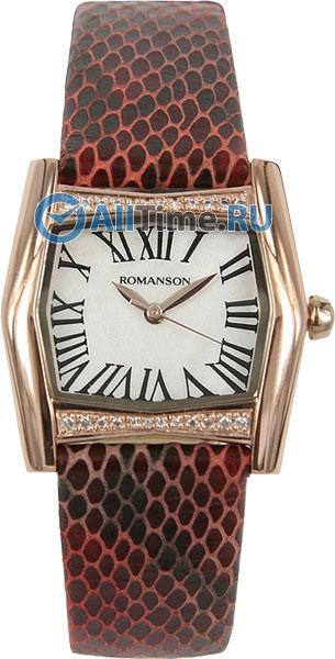 Женские часы Romanson RL2623QLR(WH)