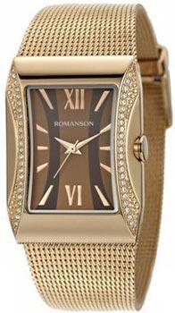 Женские часы Romanson RM0358QLR(BROWN)