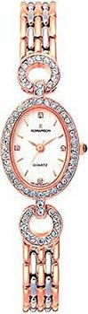 Женские часы Romanson RM9790QLJ(WH)